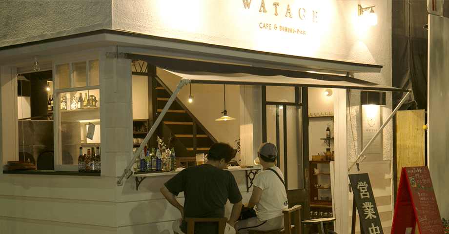 cafe & dining bar WATAGE 外観