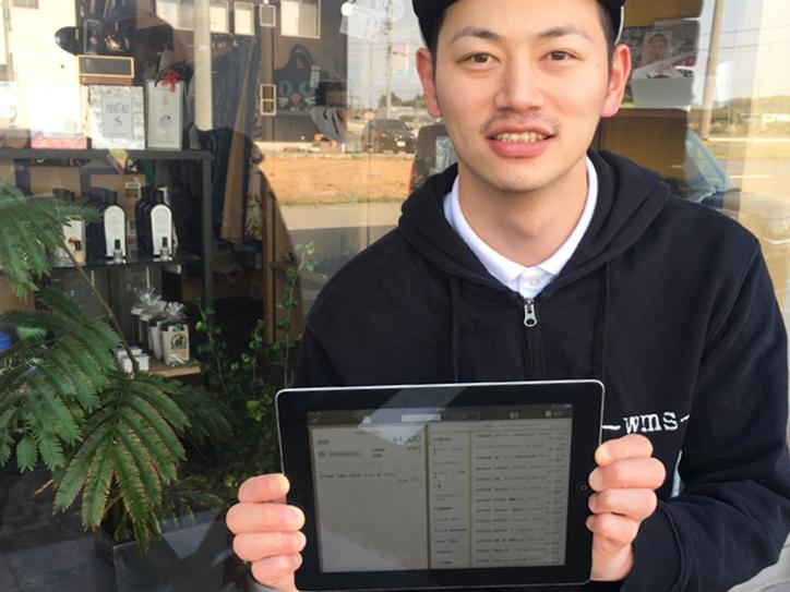 iPadPOSレジ「ユビレジ」を持つオーナー様